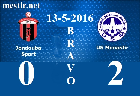 Tunisie Ligue 2 - Play Off 2015-2016 Us-mon10