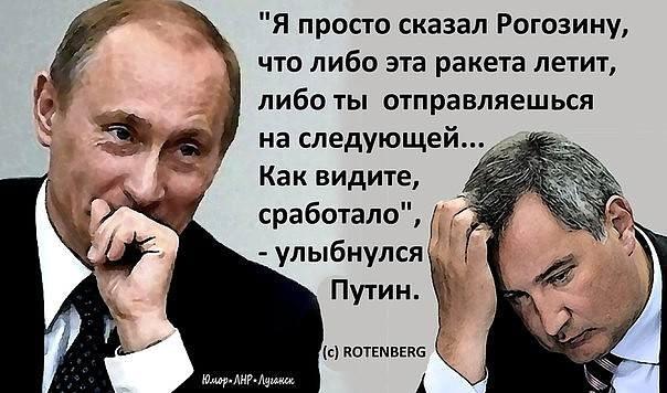 Soyouz-2.1a/Volga (Lomonossov) - 28.4.2016 - Page 6 13101310