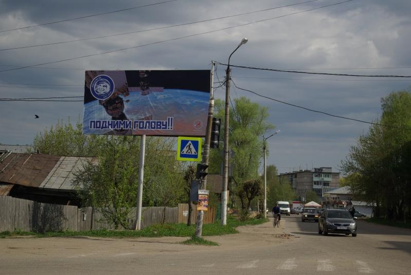 Bien le bonjour de Gagarine ! Imgp0712