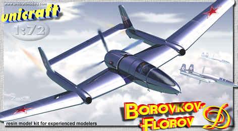 Quelques prototypes soviétiques méconnus ... Bordbo10