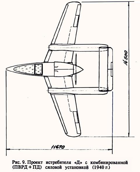 Quelques prototypes soviétiques méconnus ... Samole11
