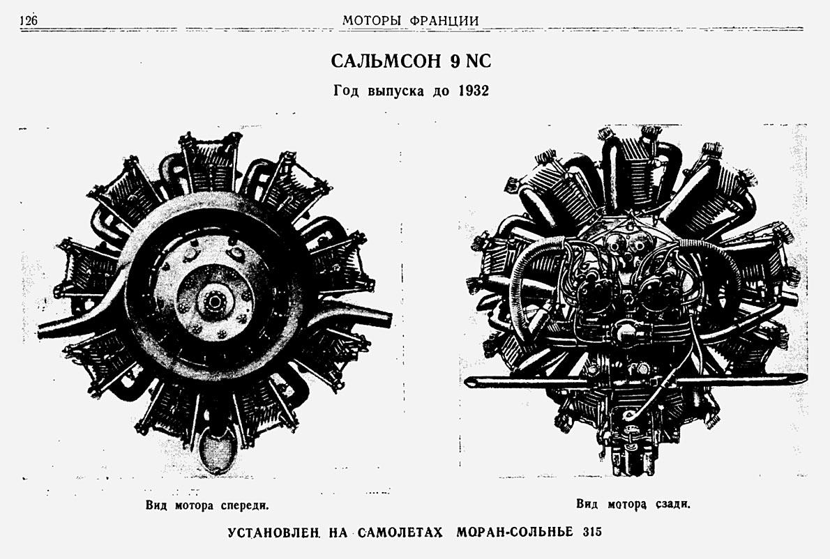 doc sur moteur salmson T10