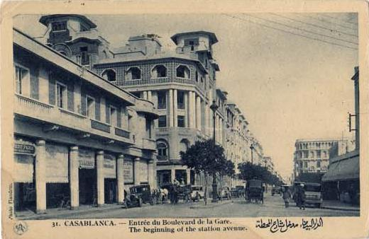 CARTES POSTALES ANCIENNES DE CASABLANCA collection Soly Anidjar 1212
