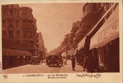 CARTES POSTALES ANCIENNES DE CASABLANCA collection Soly Anidjar 1810