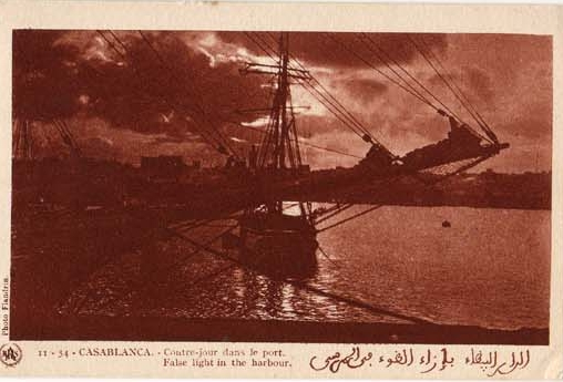 CARTES POSTALES ANCIENNES DE CASABLANCA collection Soly Anidjar 314