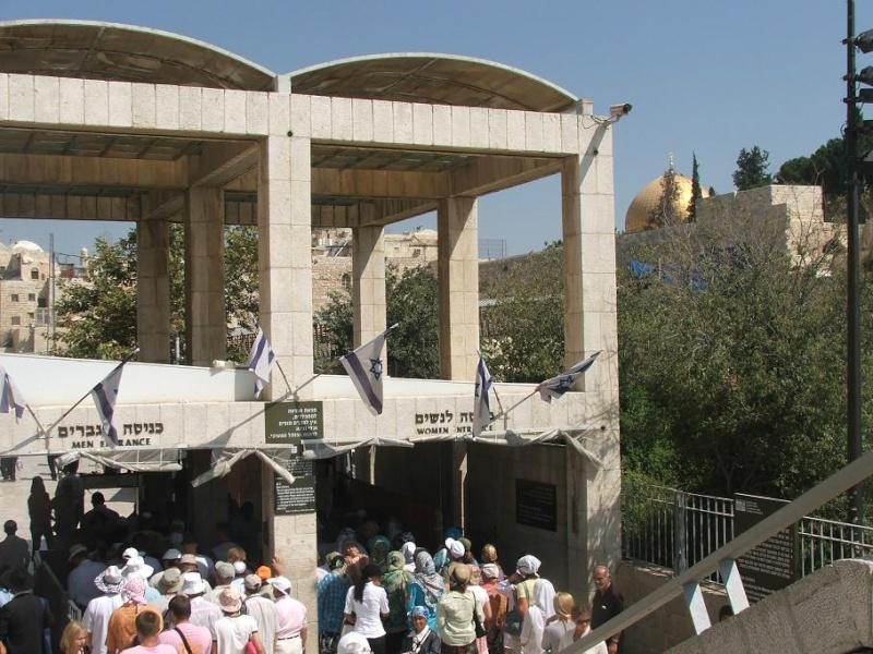 ISRAEL DU NORD AU SUD SUIVEZ-MOI - Page 6 Dscf2013