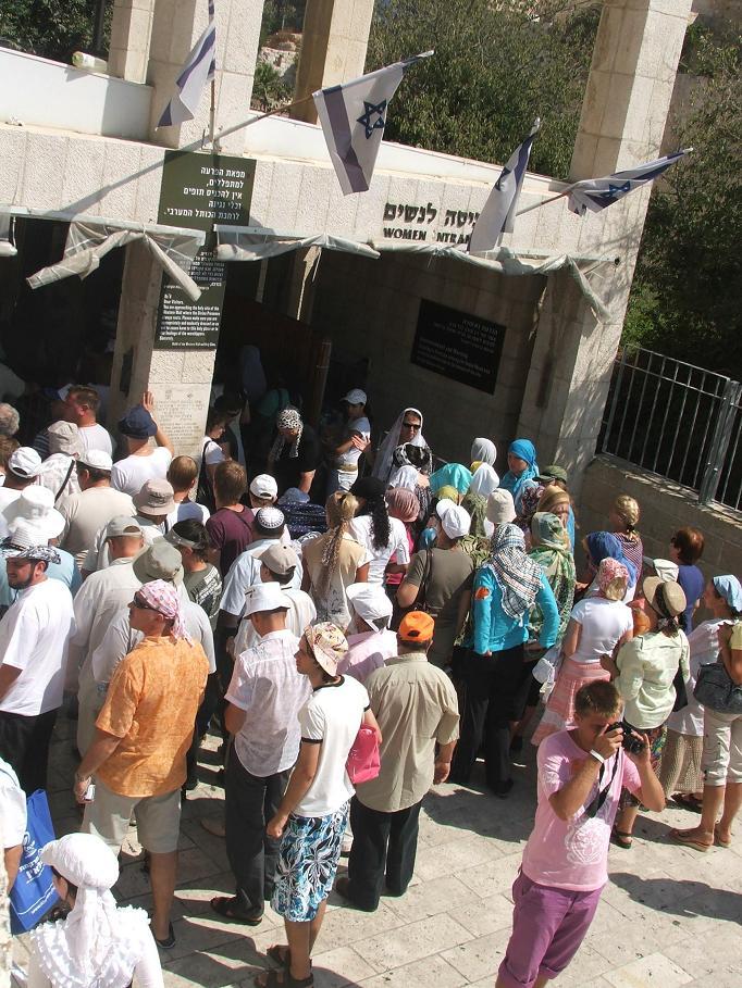 ISRAEL DU NORD AU SUD SUIVEZ-MOI - Page 6 Dscf2014