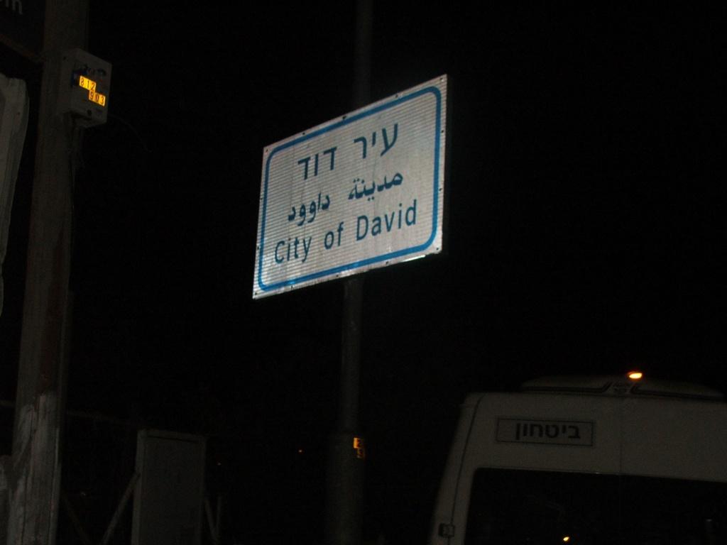 ISRAEL DU NORD AU SUD SUIVEZ-MOI - Page 6 Dscf2214