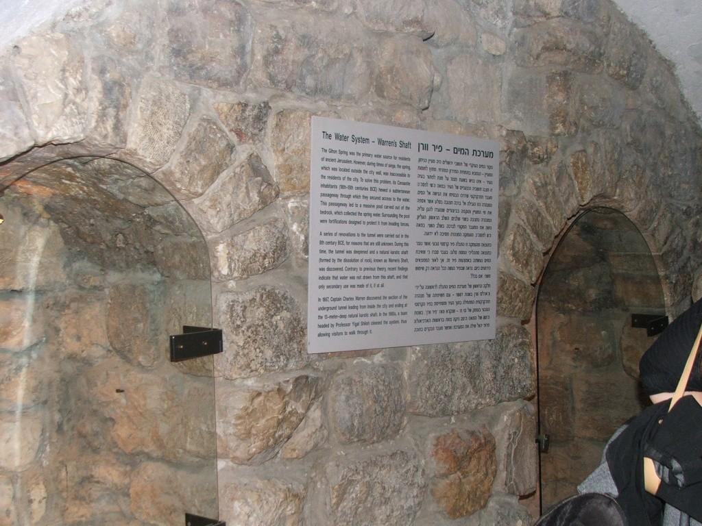 LE TEMPLE ET LA VILLE DU ROI DAVID A IR DAVID A JERUSALEM Dscf2241