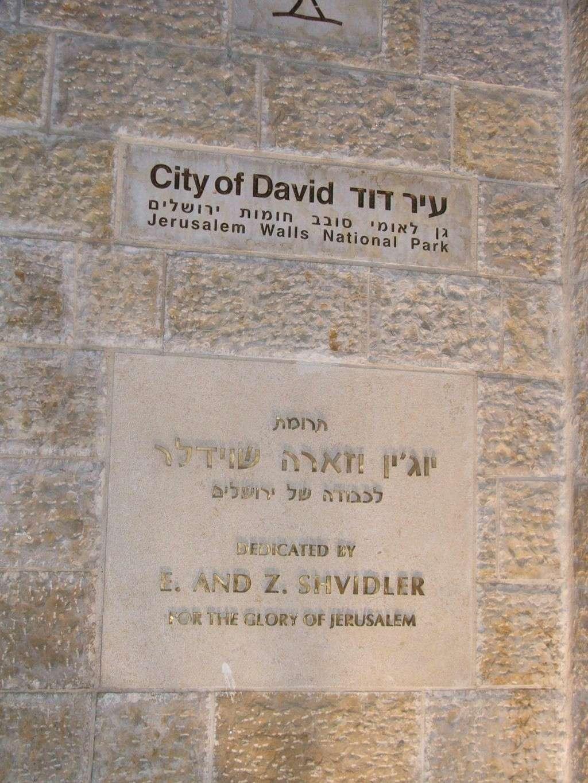 LE TEMPLE ET LA VILLE DU ROI DAVID A IR DAVID A JERUSALEM - Page 2 Dscf2263
