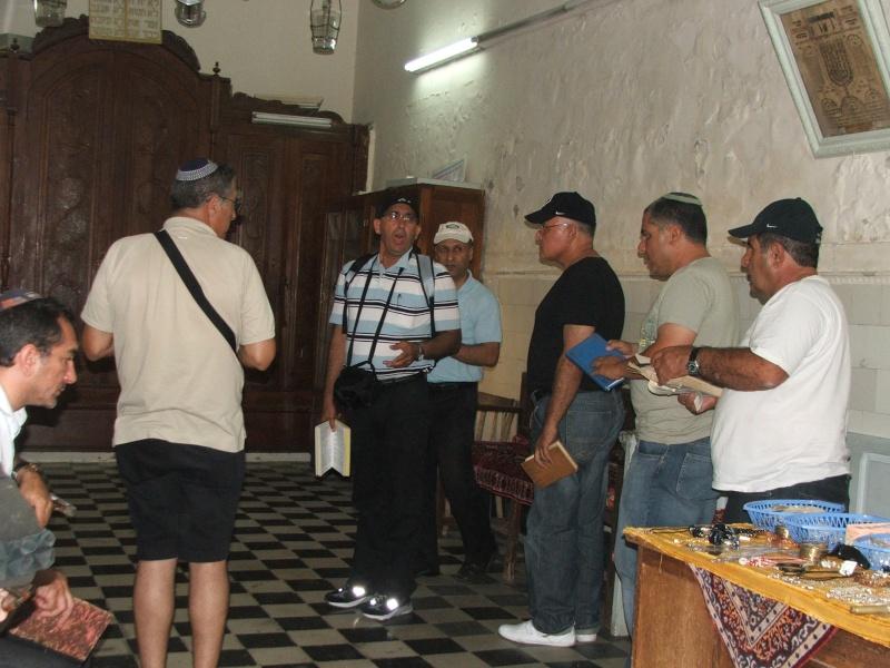 ECOLE HEBRAIQUE TALMUD TORAH A MEKNES Dscf2639