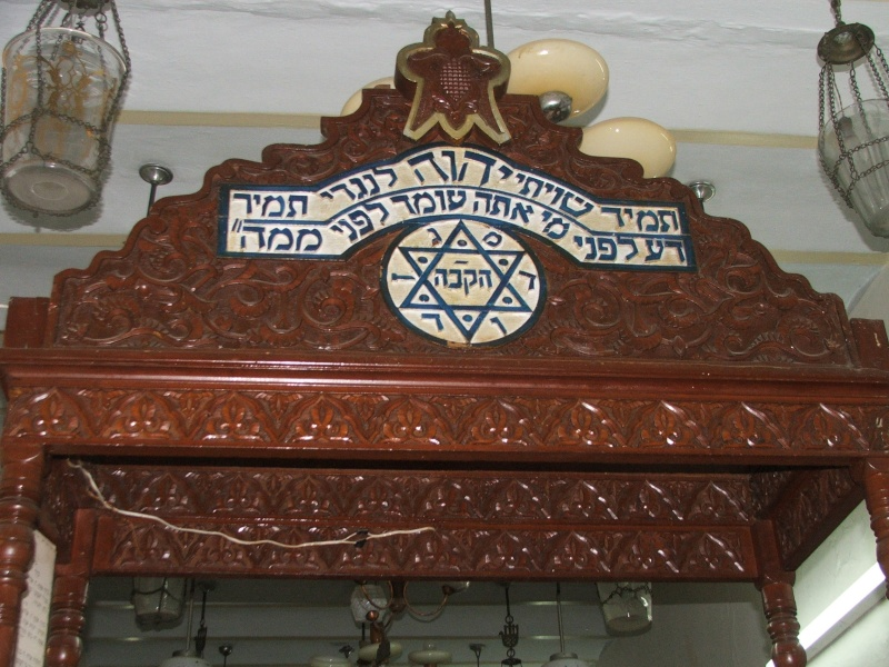 ECOLE HEBRAIQUE TALMUD TORAH A MEKNES Dscf2640
