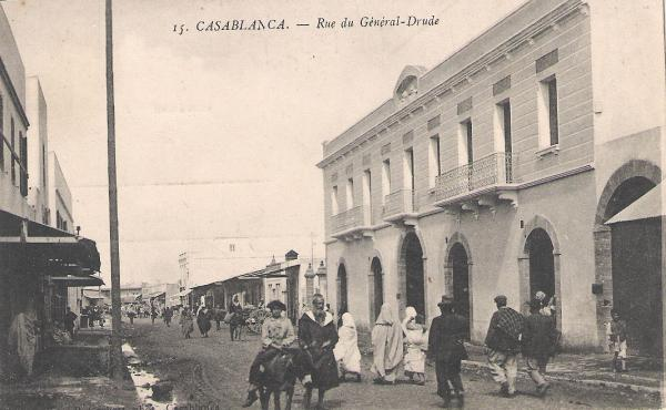 CARTES POSTALES ANCIENNES DE CASABLANCA collection Soly Anidjar T1172911