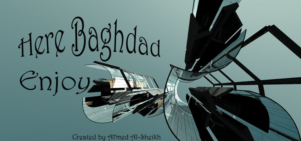 هنا بغداد  Here Baghdad