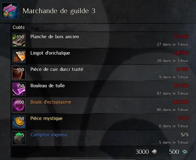 Marchand de guilde 3 Gw06910
