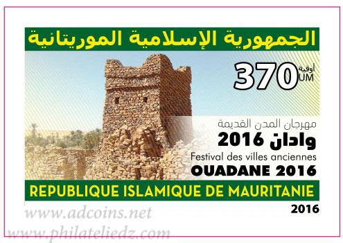 Mauritanie 2016 : OUADANE 2016 Oudane11