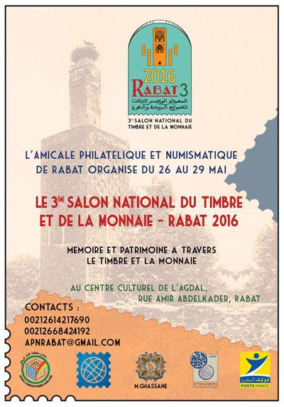 3ème Salon National du Timbre et de la Monnaie : RABAT 2016 Rabat311
