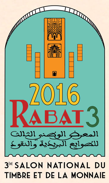 3ème Salon National du Timbre et de la Monnaie : RABAT 2016 Rabat312
