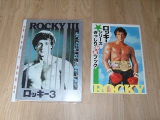 collection Rocky Balboa Gold - Page 3 Ss100610