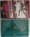 [Anime] DVD Collector 210