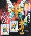 Myu du Papillon Papill11