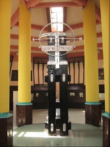 Monument équateur Macapa Brésil Résolu - Page 4 Equate11