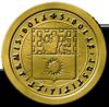 Décrets municipaux de la Capitale Dole Img-1512