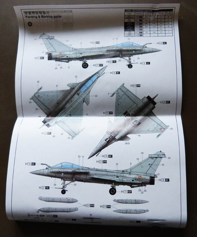 [Trumpeter] Dassault Rafale M - 1/144 Rafale11