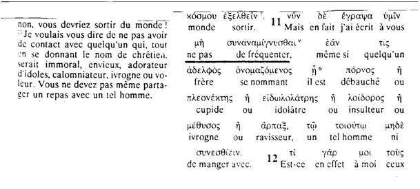2émé Paul aux Thessaloniciens ch 3 Essai110