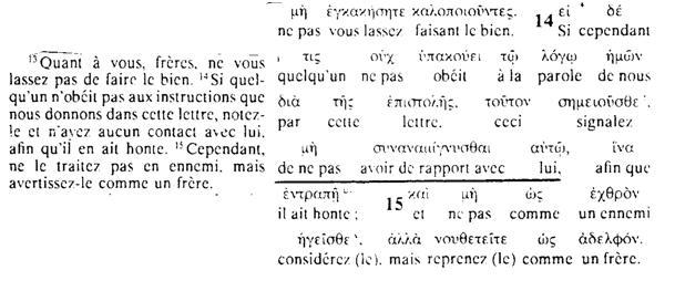 2émé Paul aux Thessaloniciens ch 3 Essai210