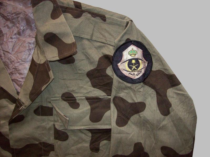 Royal Saudi Land Forces 100_8518