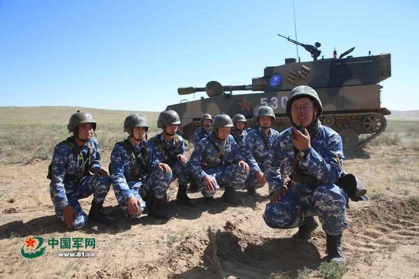 OPFOR pattern Chine-17