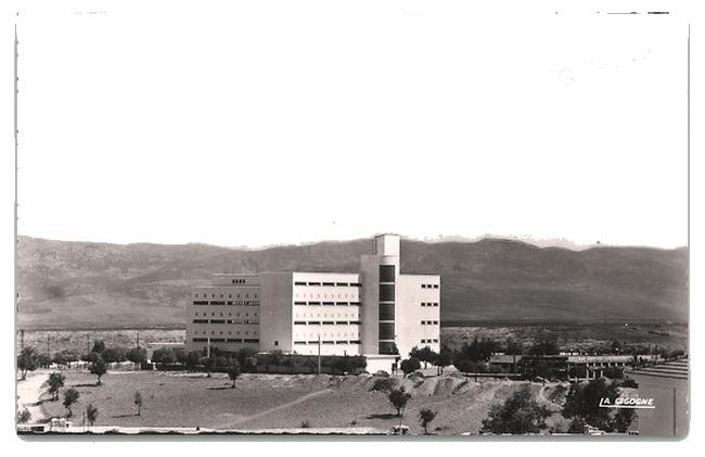 Le Lycée Technique Moulay Ismaïl 1950_m10