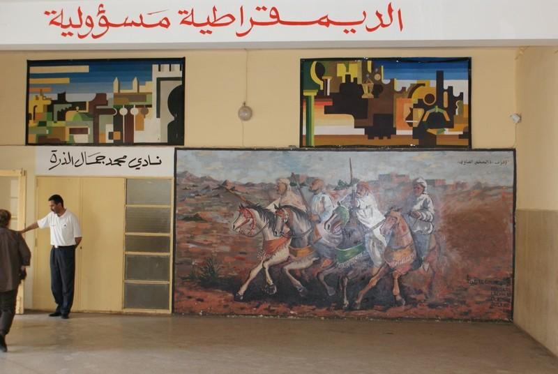 Mai 2009 - Meknès au coeur -  - Page 2 2009_m34
