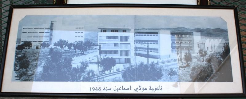 Mai 2009 - Meknès au coeur -  - Page 2 2009_m42