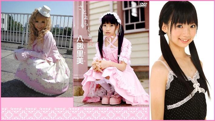 [KOGALS] Photos - Page 2 Satomi11