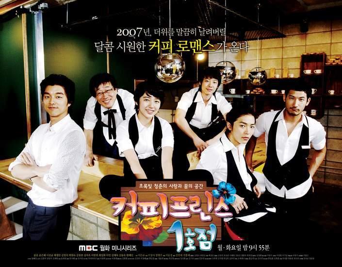 [Kdrama] Coffee Prince Coffee10