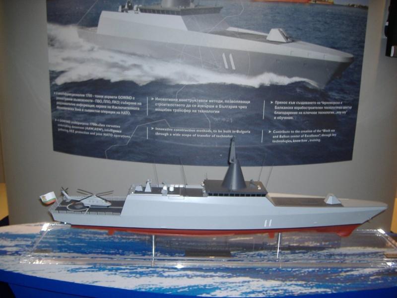 Bulgarian Navy - Marine Bulgare - Page 12 Hemus210