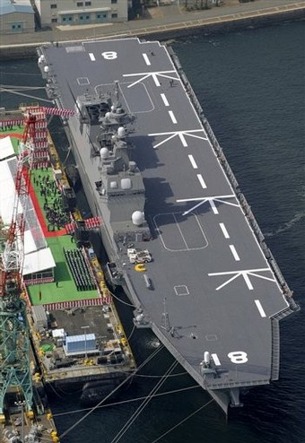 Japanese Maritime Self Defense Force (Marine Japon) Hyuga10