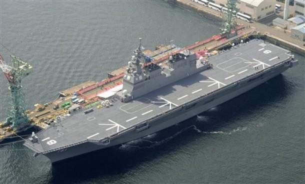 Japanese Maritime Self Defense Force (Marine Japon) Hyuga_10