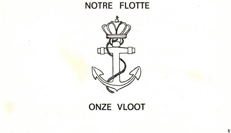 La Force Navale en 1971 N_flot19