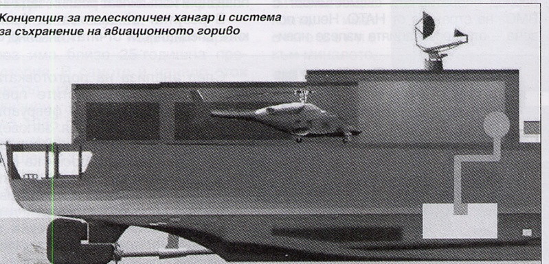 Bulgarian Navy - Marine Bulgare - Page 12 Untitl10
