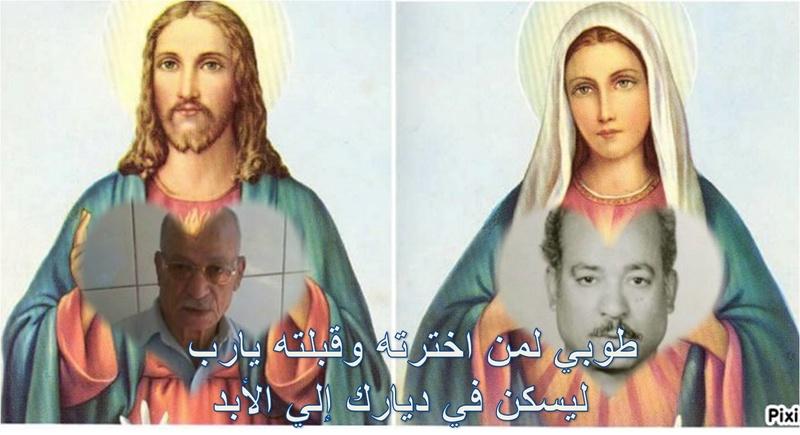 رقد على رجاء القيامة الوالد الحبيب جرجس عبد الملك 3b23c910