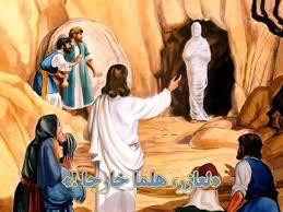 حياة اليعازر حبيب المسيح بعد أن أقامة السيد المسيح من الموت Index10