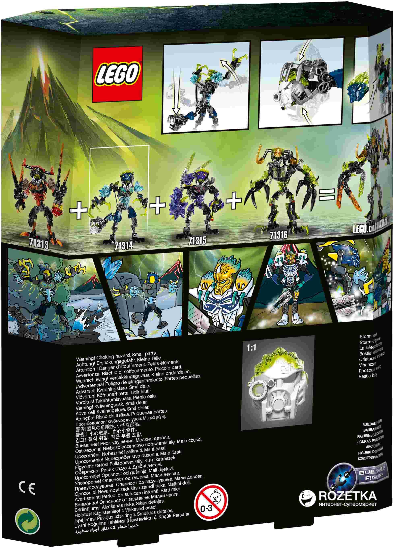 [Produit] Visuels officiels de la vague d'été Bionicle Lego_710