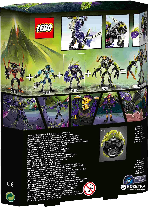 [Produit] Visuels officiels de la vague d'été Bionicle Lego_711