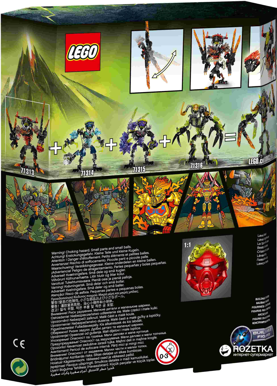 [Produit] Visuels officiels de la vague d'été Bionicle Lego_712