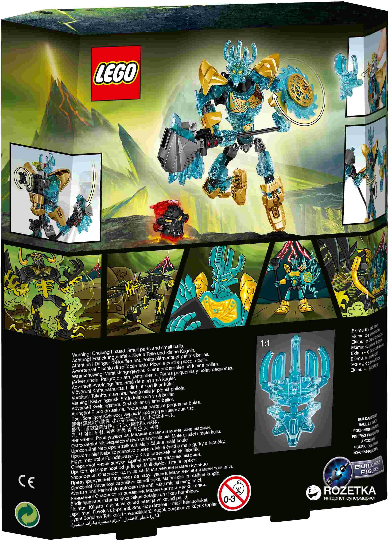 [Produit] Visuels officiels de la vague d'été Bionicle Lego_713