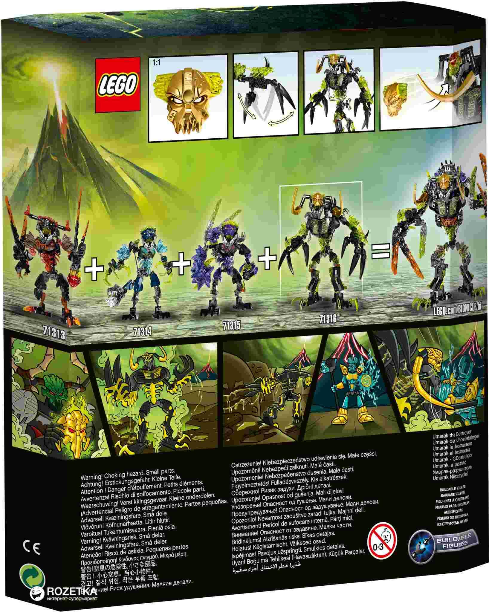 [Produit] Visuels officiels de la vague d'été Bionicle Lego_714