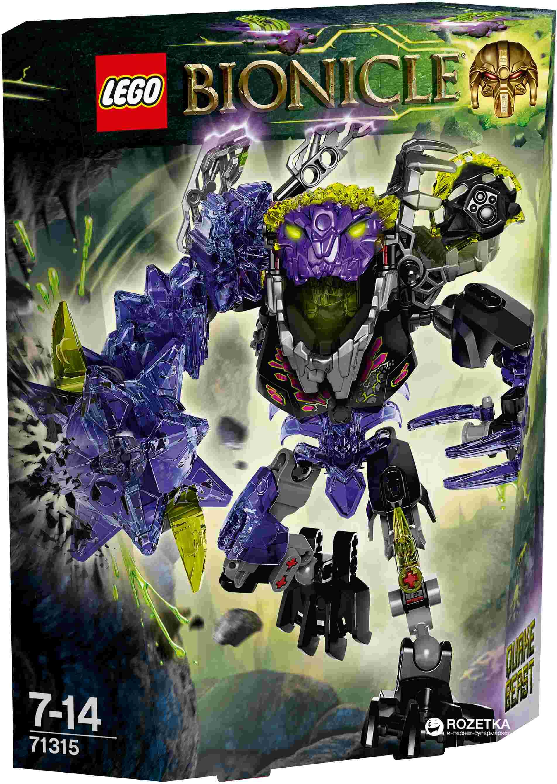[Produit] Visuels officiels de la vague d'été Bionicle Lego_715